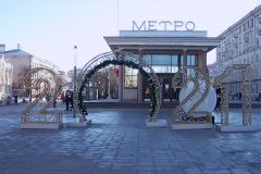 пл.Мясницкицх-ворот-100_1007