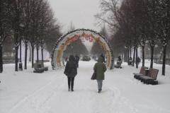 Проведение поверочных расчетов, экспертиза проектов, экспертиза на соответствие проектной документации объемно-пространственных конструкций праздничного оформления г. Москвы.