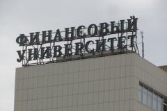 Техническая экспертиза проектов строительной и электрической частей крышной установки по адресу: 129164, Москва, Кибальчича ул, дом №1, строение 2