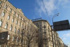 Обследование крышной установки банка ФК «ОТКРЫТИЕ» по адресу: Москва, Сухаревская М. пл, дом № 1, строение 1.
