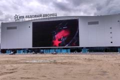 Обследование здания ледового дворца «ВТБ Арена» по адресу Москва, Автозаводская 23а.