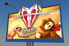 Экстендер на рекламном щите. Мороженое Cornetto