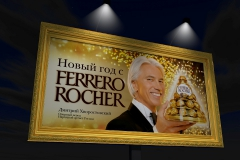 Экстендер на рекламном щите. Ferrero Rocher