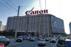 Крышная установка: объемные буквы. Canon