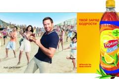 Экстендер на рекламном щите. Чай Lipton