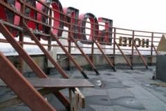 Крышная установка: объемные буквы. Отель Бородино