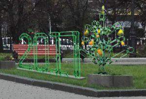 Изготовление конструкций городского праздничного оформления