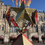 Проведение поверочного расчета и экспертиза проекта на праздничные конструкции, расположенные по адресу: Москва, Красная площадь (перед ГУМом)