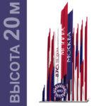 """Компания """"Экспертиза-Р"""" разработала конструкторский проект флаговой композиции ко дню города."""